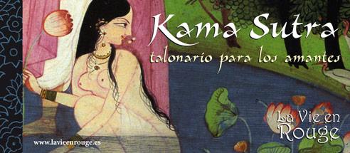 Cheques Regalo Eroticos Kama Sutra